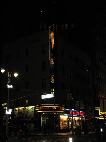 NYC 4-2010-0112 [640x480]