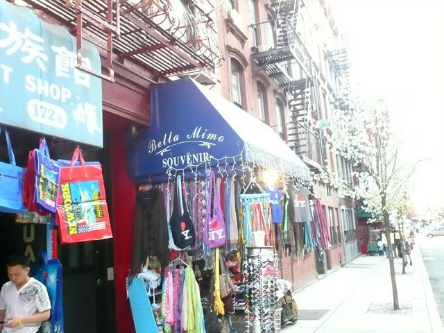 NYC 4-2010-0583 [640x480-1]